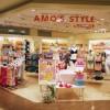 227AMO'S STYLE店頭